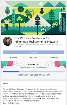 facebook-online-fundraising-platform