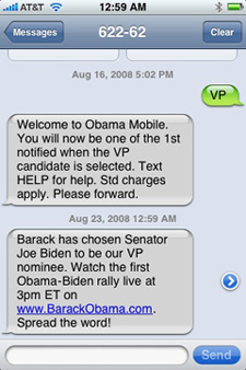 Barack SMS opt-in example