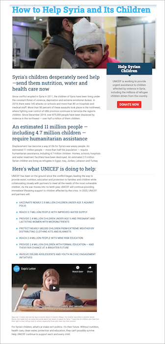UNICEF Donate page
